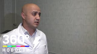 Врач о пострадавших в аварии в Подмосковье