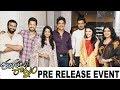 Rangula Ratnam Telugu Movie Pre Release Event Video | Nagarjuna, Raj Tarun