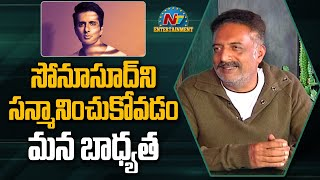 Prakash Raj About Sonu Sood | NTV Entertainment