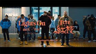 Lights On feat.Theタイマンチーズ / ジャパニーズマゲニーズ