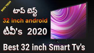 Best 32 inch Smart Tv's to buy in 2020 || Telugu ||