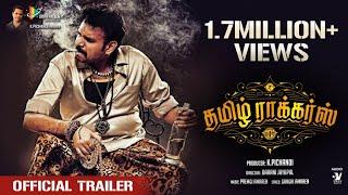 Tamil Rockers Trailer