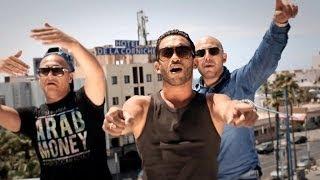 DJ Hamida Ft. Mister You & Al Bandit   Ana Liouma (Clip Officiel)