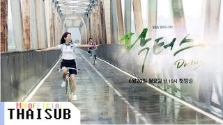 [THAISUB][AUDIO] Younha (윤하/ユンナ) - Sunflower