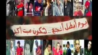 اغنيه اهلاوي و زملكاوي _ خالد عطيه