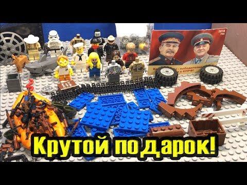 Счастье быть одной 2017 трейлер на русском языке