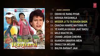 Nirhua Rikshawala Bhojpuri Songs Audio Jukebox Pakhi Hegde
