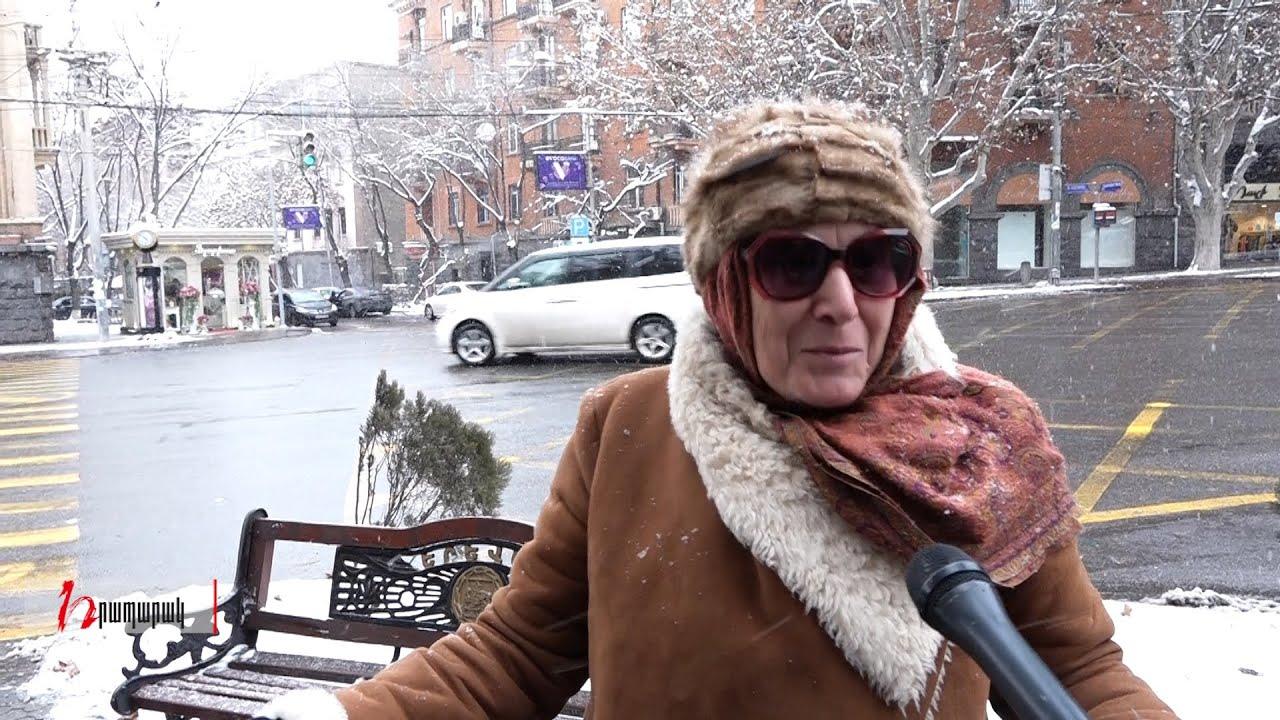 Կարգին տղերքը պիտի մաքրեին քաղաքը, չեն մաքրում. Երևանցիները՝ ձյան մաքրման աշխատանքների մասին