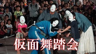 ファイナル これが「仮面舞踏会」加納真実 IN高松18-10-07
