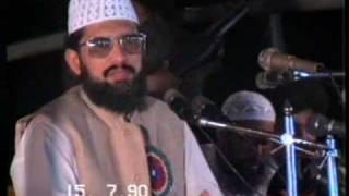 preview picture of video '(1/7) Okharavi khasara sey bachany ki char sharaiet (Minhaj ul Quran Conference)'