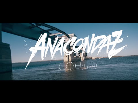 Anacondaz - Сон