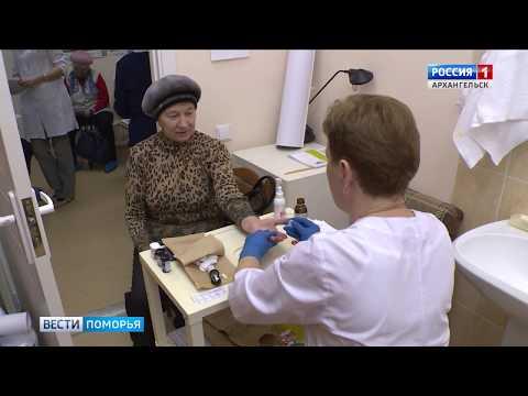 Диффузный токсический зоб. сахарный диабет