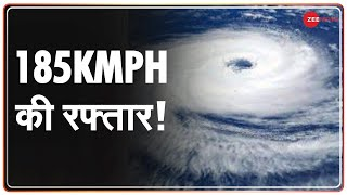 Yaas Cyclone News : 185 KMPH तक हो सकती है यास तूफान की रफ्तार   Weather Forecast Updates Today - Download this Video in MP3, M4A, WEBM, MP4, 3GP