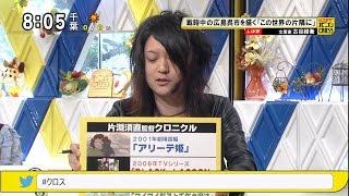 古谷経衡「『この世界の片隅に』公開を控え、いま考える日本地方空襲と広島」空襲とアニメ[モーニングCROSS]