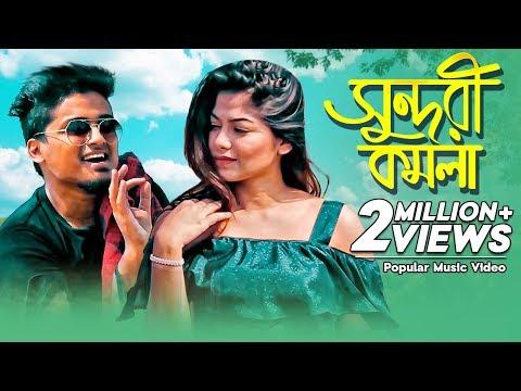 Shundori Komola (Official Music Video-2018) | Tahsin Ahmed | Shouvik Ahmed | Bongo Original