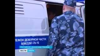 Экстрадированного преступника будут судить в Северной Осетии