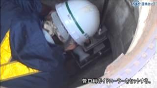 日本タップオールライナー協会非会員ロボカム‐2現場デモ