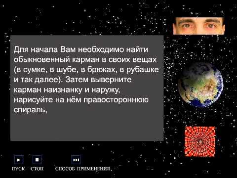 Лучший астролог в казахстане