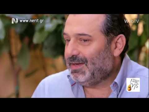 Το Αλάτι της Γης «Ανατολής και Μεσογείου γωνία»  Μουσική συνάντηση με τον Χάικ Γιαζιτζιάν » | ΕΡΤ