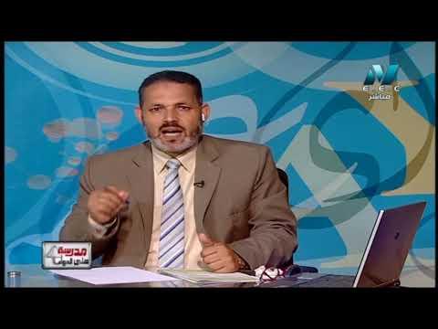علم نفس و اجتماع ( مراجعة ليلة الامتحان ج1 ) أ أيمن صبري أ محمد حماد 26-06-2019