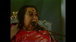 Sahasrara Puja, Mahamaya Swarupa thumbnail