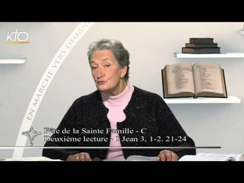 Fête de la Sainte Famille - C : deuxième lecture
