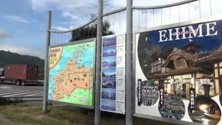 2013年8月、愛媛観光案内図しまなみ海道・今治