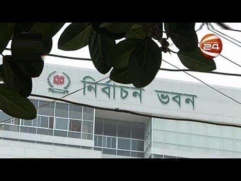 চট্টগ্রাম সিটিতে নির্বাচন ২৯ মার্চ, ভোট হবে ইভিএমে