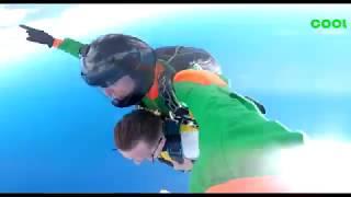 Прыжки с парашютом аэродром Бородянка!