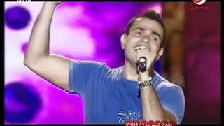تحميل اغاني الليلادى - عمرو دياب / El Lillady - Amr Diab MP3