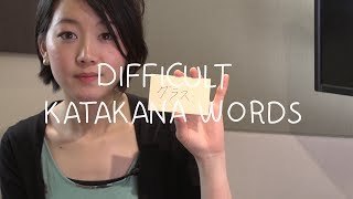 Weekly Japanese Words with Risa - Difficult Katakana Words