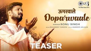 Ooparwaale (Teaser) Sonu Singh   Shameer Tandon    Sameer Anjaan   New Hindi Devotional Song 2021