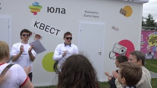 VK FEST 2017. Юла квест. 4К. 16.07.17. Radodar TV