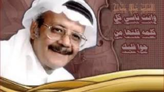 تحميل و مشاهدة طلال مداح ــ روح وفكر MP3