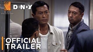 WILD CITY | Official Australian Trailer