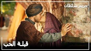 السلطانة هوريجيهان تقبل الأمير بيازيد  -  حريم السلطان الحلقة 107