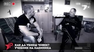 Революция 06.12.2015 - Убийци по рождение - наръчник на социопата