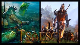 Elder Scrolls Lore - Akavir Saga: The Tsaesci Invasions (Ch. 4)