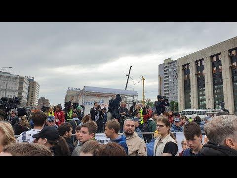 Face - Салам всем моим братьям. Выступление на митинге 10 августа, Москва, Сахарова