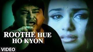 """Roothe Hue Ho Kyon - """"Tera Chehra"""" (Full Video) By Adnan Sami"""