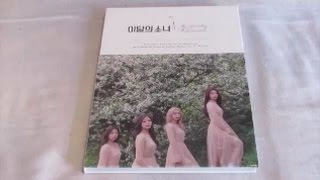 (Unboxing) [LOONA] 1/3 1st Mini Album Repack Love & Evil (Normal ver)