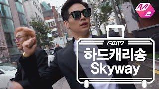 [GOT7's Hard Carry] GOT7 - Skyway | Ep.1-5
