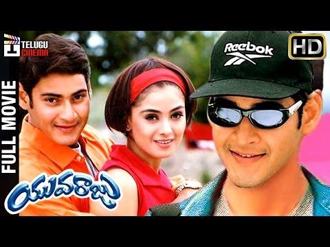 download mp3 mp4 Yuvaraju Telugu Movie Cast, download Yuvaraju Telugu Movie Cast free, download mp3 video klip Yuvaraju Telugu Movie Cast