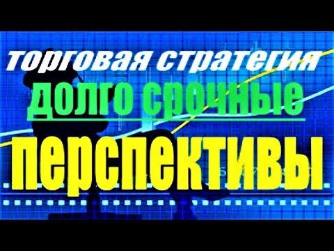 Дмитрий назаров бинарные опционы