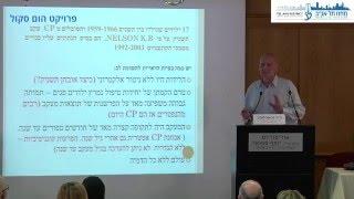 השתלשלות הקונצנזוס, ד״ר דניאל לובין