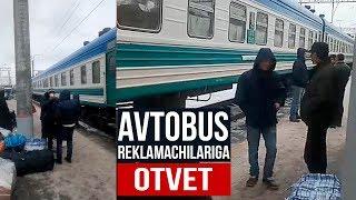 AVTOBUS REKLAMACHILARIGA OTVET 😱 - YANGI TELEGRAM PRIKOLLAR #118 / UZBEK PRIKOL
