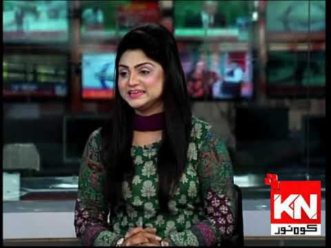 Kohenoor@9 26 September 2019 | Kohenoor News Pakistan