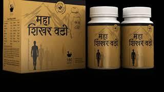 Mahashikharvati/mahashikharvati(call recording)/B.pharma study