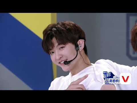 Idol Producer Season 2 Youth Has You: A Beautiful Smile Performance