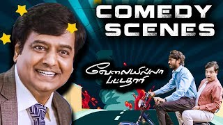Velaiilla Pattadhari - Comedy Scenes | Dhanush | Amala Paul | 2014